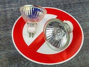 LED-Strahler statt verbotene Halogene